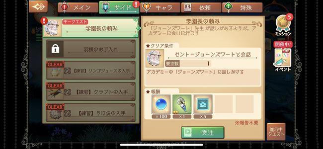 IMG_3470_R