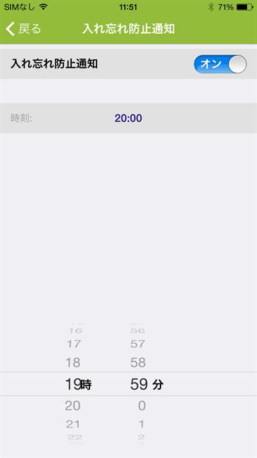 IMG_5424