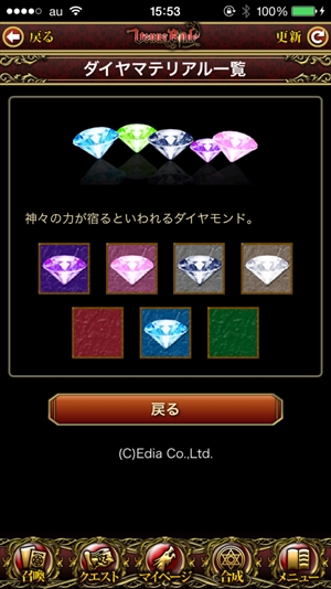 IMG_7455