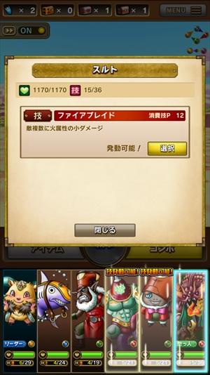 IMG_9041