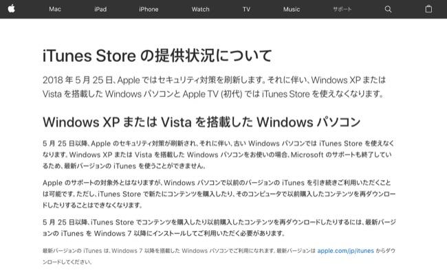 ITunesStore01_03