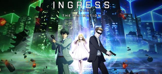 アニメ版「Ingress」のメインビジュアルや主要キャストが発表。放送は10月よりフジテレビ「+Ultra」ほか、Netflixで全世界配信も決定