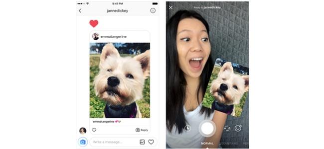Instagram、ダイレクトでの返信時に投稿された画像をそのままスタンプにして加工、返信できる機能を発表