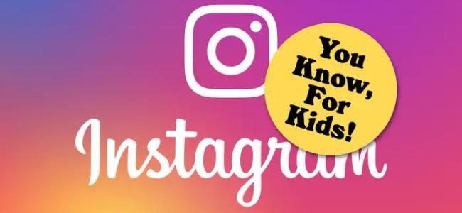 Instagramが子供向けアプリを開発中