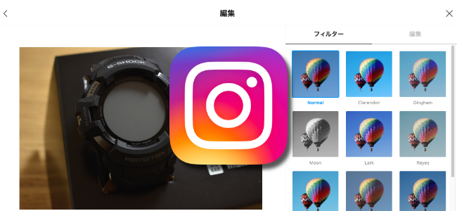 「Instagram」でPCブラウザから画像投稿が可能に