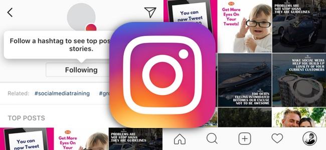 Instagramがハッシュタグをフォローする機能をテスト中。近いうちに搭載予定?