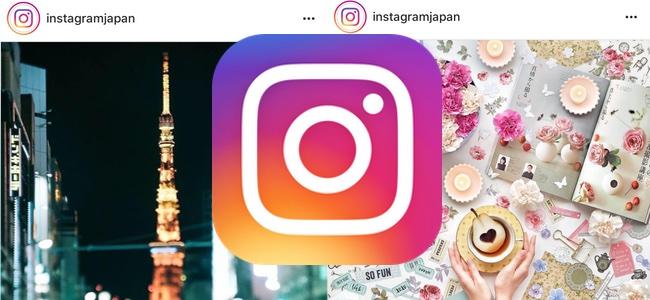 Instagramに背景をぼかして撮影できるポートレートモードが搭載されるかも