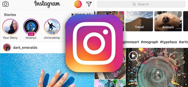 Instagramが動画再生画面にシークバーの追加をテスト中か