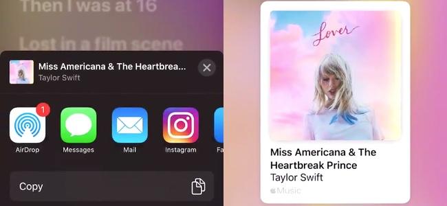 iOS次のアップデート「iOS 13.4.5」ではApple Musicの曲をInstagramのストーリーズに投稿が可能に