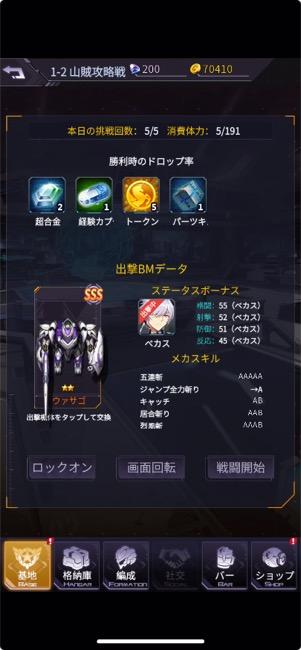 Ironsaga_09