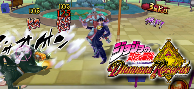 ジョジョが!3Dで!アクション!!部を超えて、名脇役から敵まで操作できる「ジョジョの奇妙な冒険 ダイヤモンドレコーズ」レビュー!