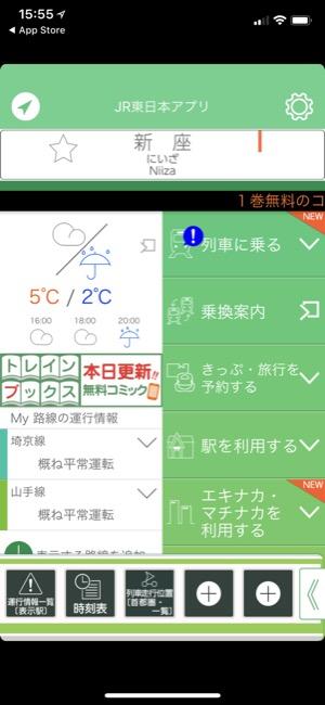 JRhigashi_05