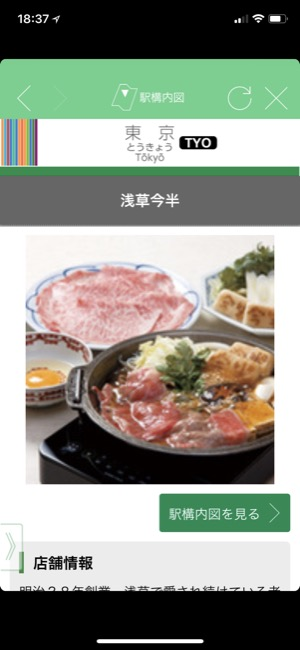 JRhigashi_19