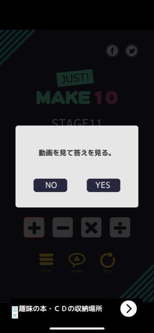 Justmake10_02