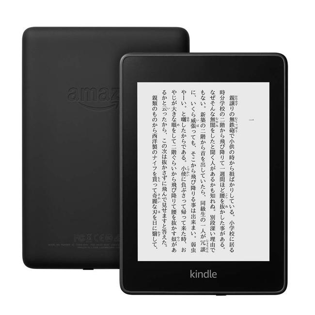 Kindle_03
