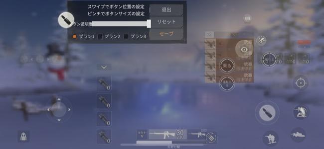 Knivesout_01