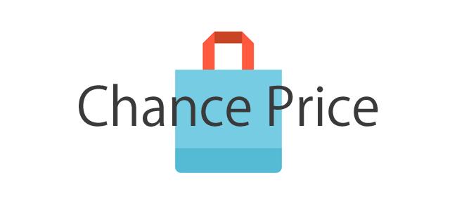 高額商品を1円で買えるかもしれないLINEモールの「チャンスプライス」を知らないのは絶対に損だ!