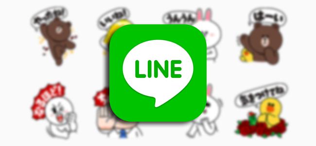 LINE、PINコードの登録・変更で特製スタンププレゼントのキャンペーンを実施中