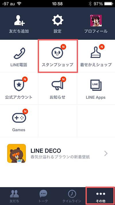 LINE stamp_01