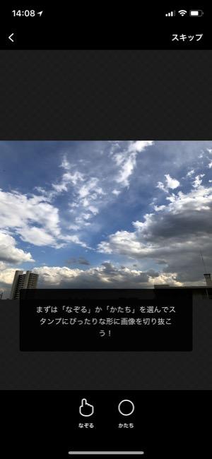 LINECreatorsStudio_04