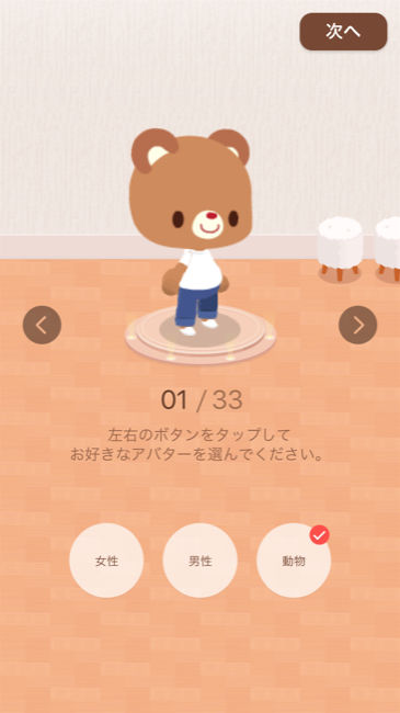 LINEPlay_04
