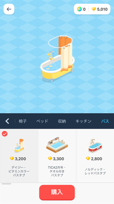 LINEPlay_06