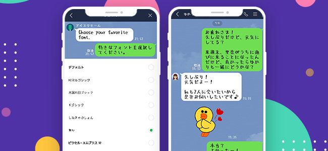 LINEがアップデートでアプリ内のフォントを変更可能に