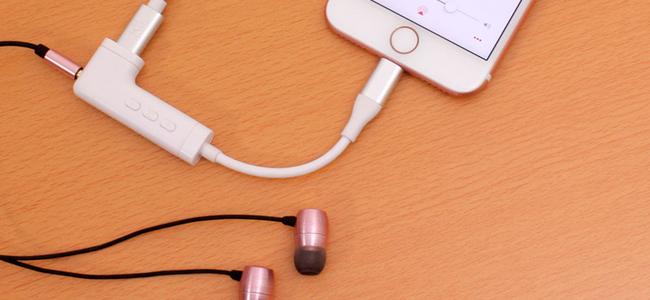 iPhone 7で充電しながら3.5mmジャックのイヤホンが使えるアダプターが上海問屋から発売!