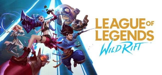 世界最大級のオンラインゲームLoLがついにスマホゲームに。「リーグ・オブ・レジェンド:ワイルドリフト」配信開始