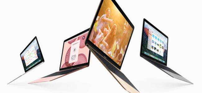 12インチMacBookの新型が発売開始!新色ローズゴールドが追加されスペックもアップ!