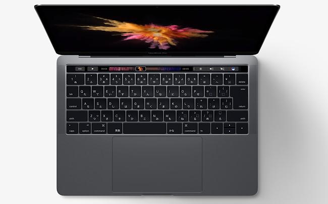 MacBookPro2016_01