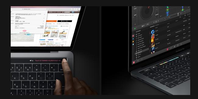 MacBookPro2016_04