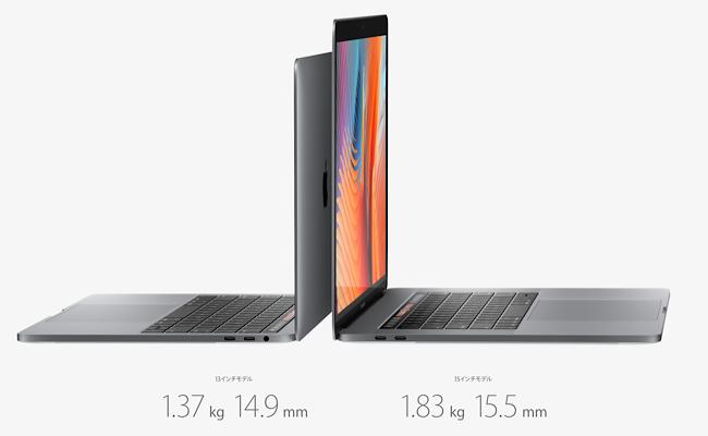 MacBookPro2016_06