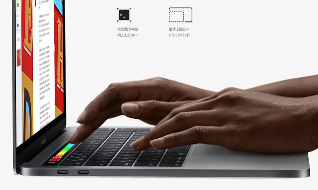 MacBookPro2016_08