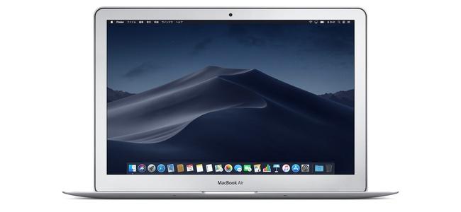 10月30日のイベントでは新「MacBook Air」が発売開始?現時点でApple Storeで注文すると出荷が遅れ10月30日発送予定になるとの情報