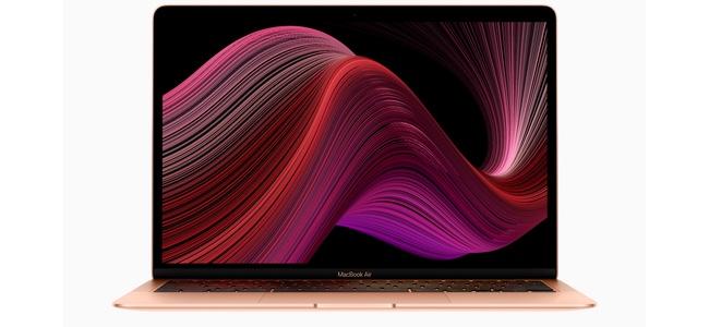 MacBook Airが新モデルに。第10世代Intel Coreにアップデートし、新しいMagic Keyboardを搭載