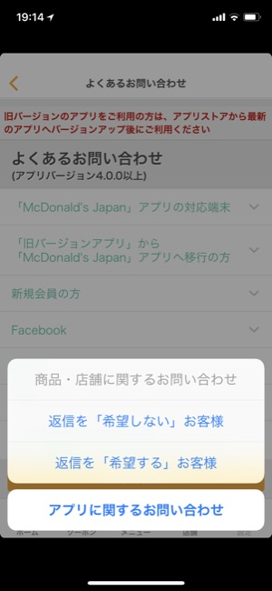 McDonald_01