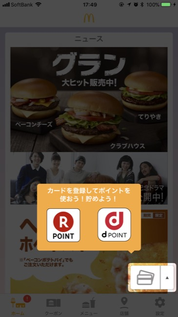 McDonald_02