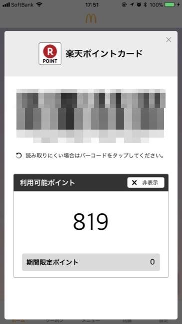 McDonald_04