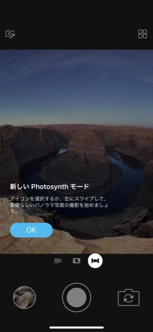 Microsoftpix_01