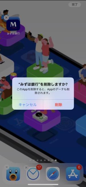 MizuhoSuica02_02