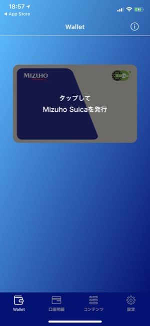 MizuhoSuica_05