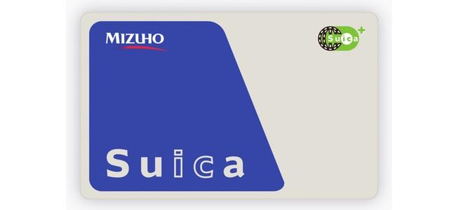 青いSuicaがiPhoneの中に!みずほ銀行の銀行口座からチャージできる「Mizuho Suica」が開始!