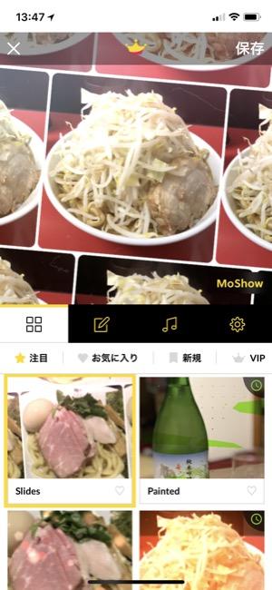 MoShow_02