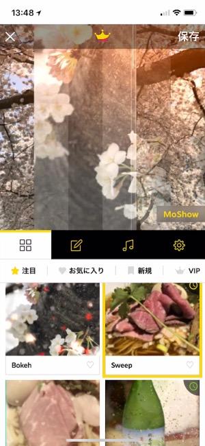 MoShow_05