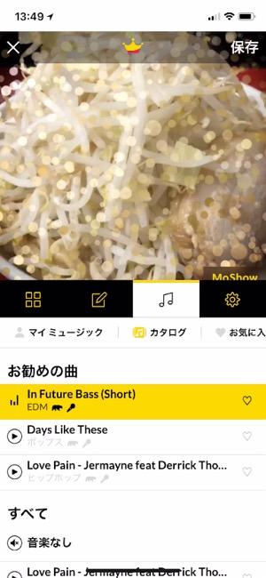 MoShow_07