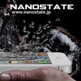 iPhoneの見た目を損なわずに防水・傷防止加工がカンタンにできる「NANOSTATE」のコーティング剤