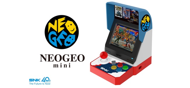 「NEOGEO mini」が正式発表!アーケード筐体をモチーフにしたディスプレイやボタン類を搭載でそのまま遊べてTVに出力も可能!40タイトルを収録