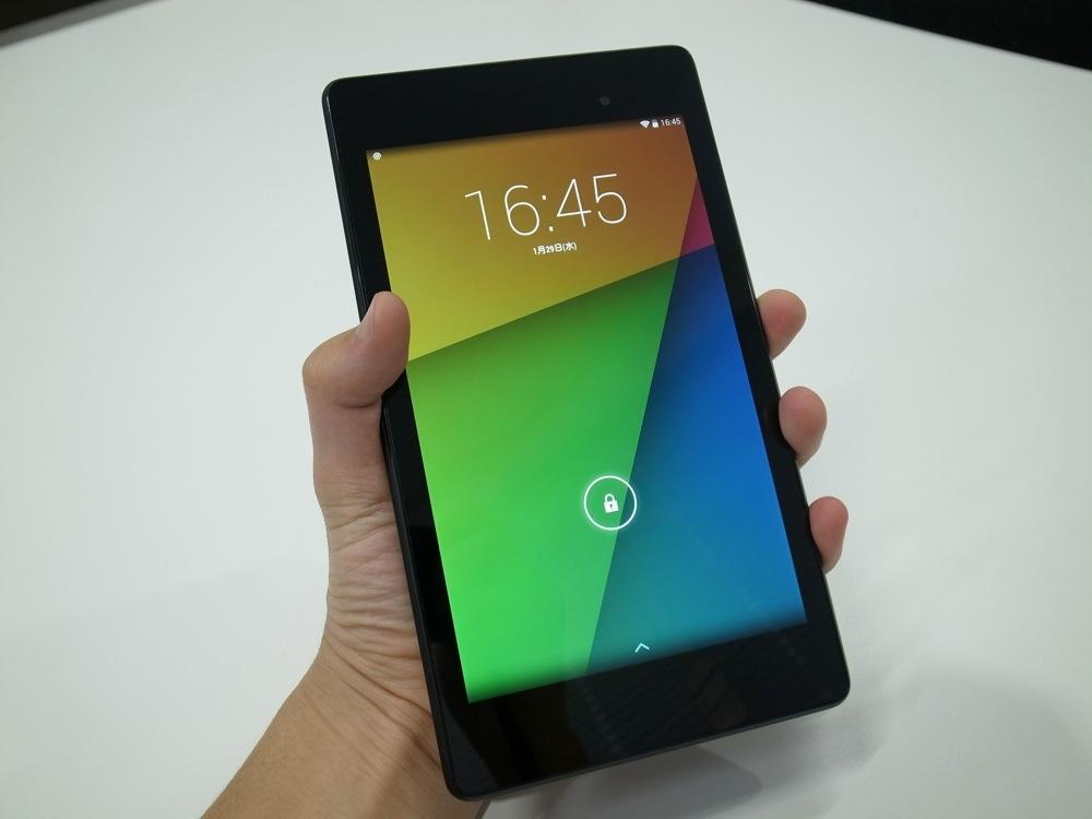 Nexus 7 hand on