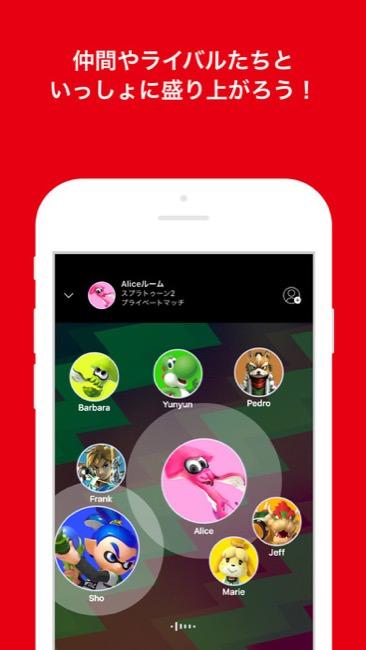 NintendoSwitchOnline_02